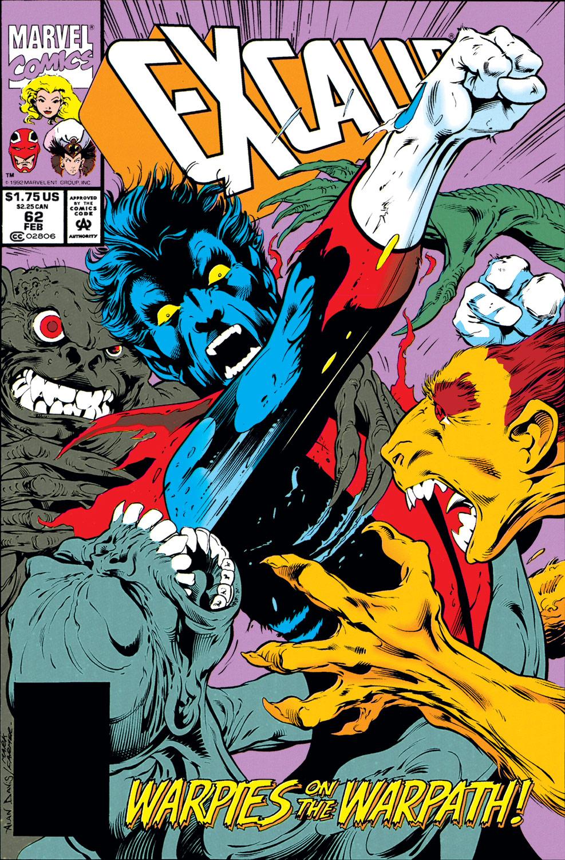 Excalibur (1988) #62
