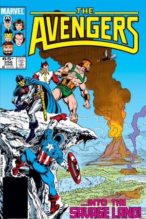 Avengers (1963) #256