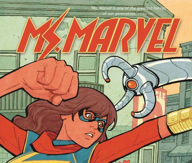 MSMARV2014V3HC_cover