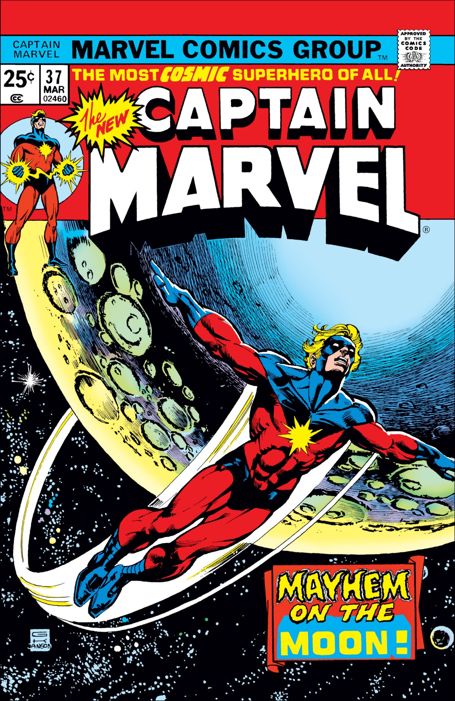 Captain Marvel (1968) #37