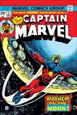Captain Marvel (1968) #37 cover