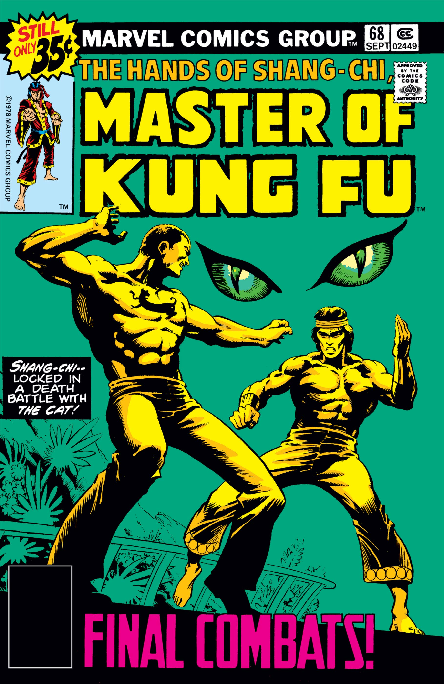 Master of Kung Fu (1974) #68