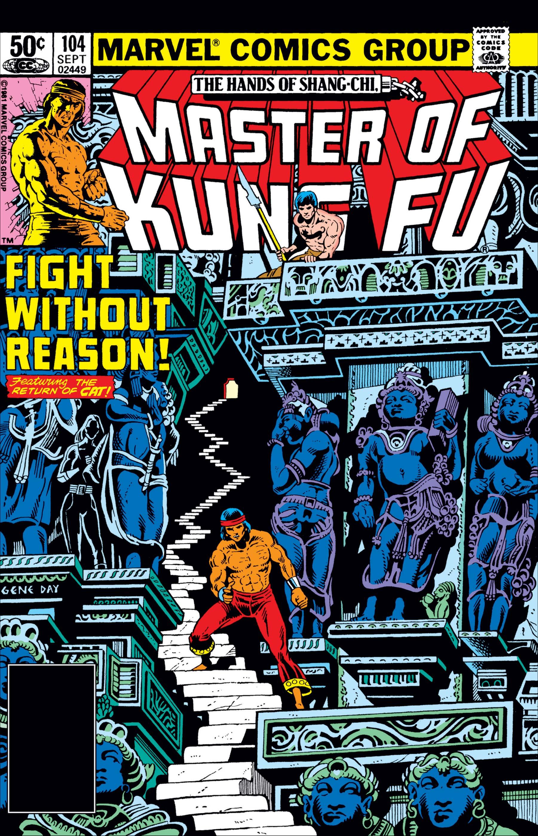 Master of Kung Fu (1974) #104