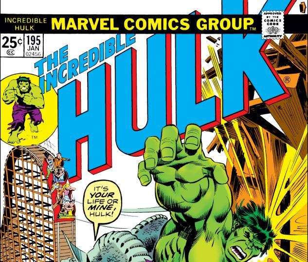 Incredible Hulk (1962) #195