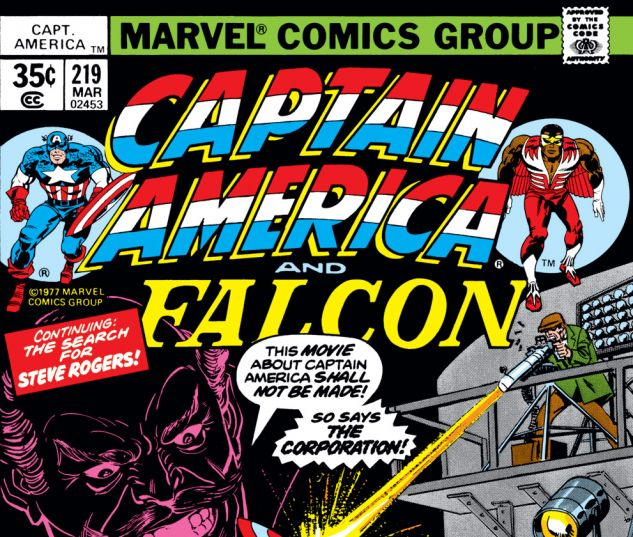 Captain America (1968) #219 Cover