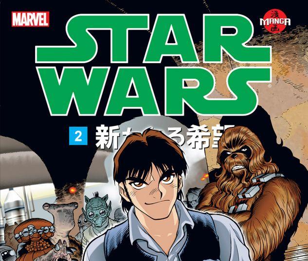 Star Wars: A New Hope Manga (1998) #2