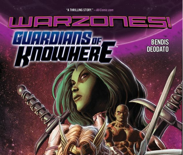 cover from Guardians of Knowhere (2015)