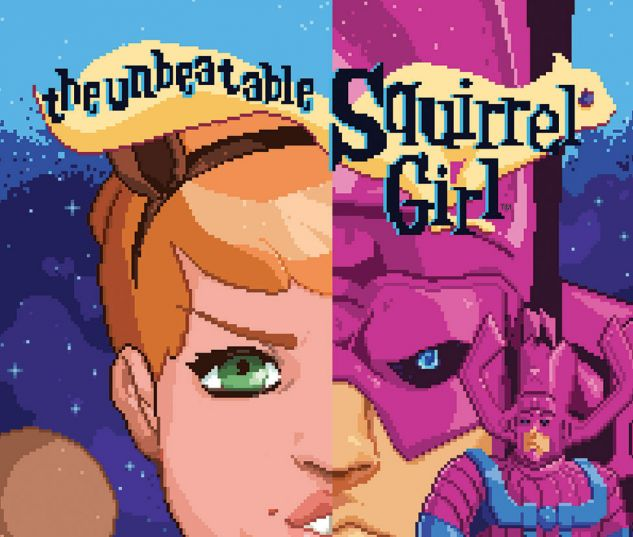 cover from The Unbeatable Squirrel Girl (2015A) #4
