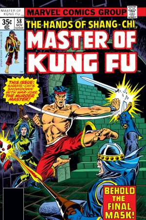 Master of Kung Fu (1974) #58