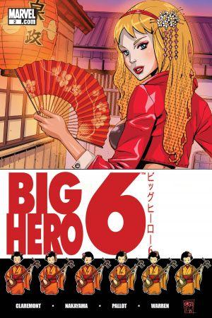 Big Hero 6 #2