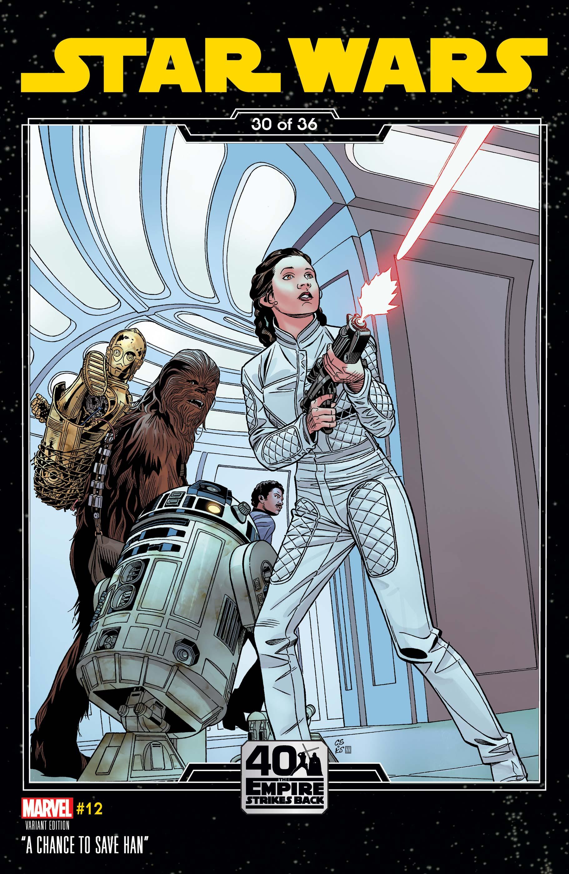 Star Wars (2020) #12 (Variant)