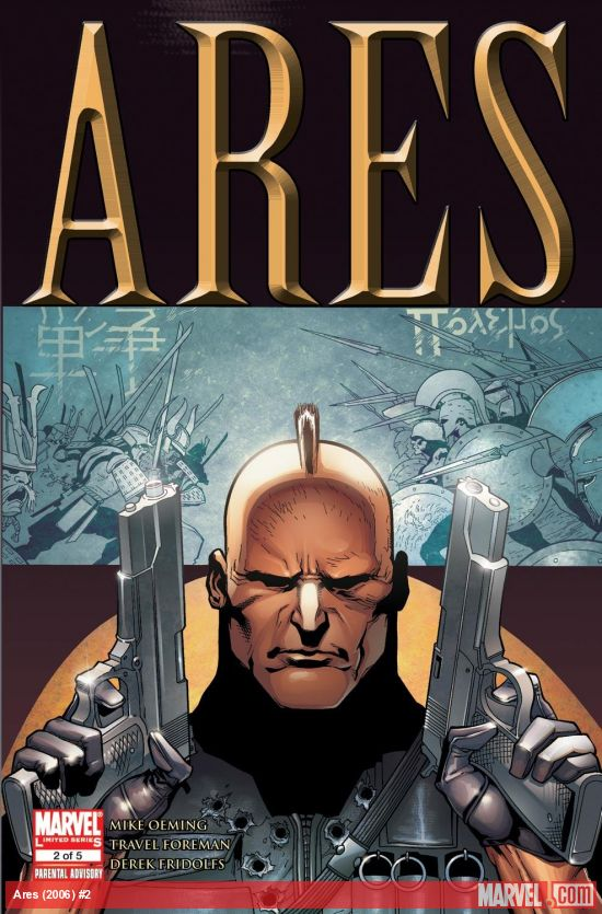 Ares (2006) #2
