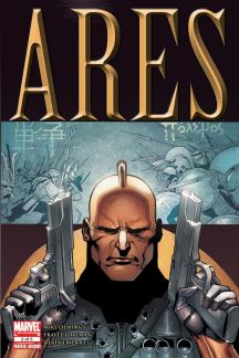 Ares #2