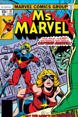 Ms. Marvel (1977) #19