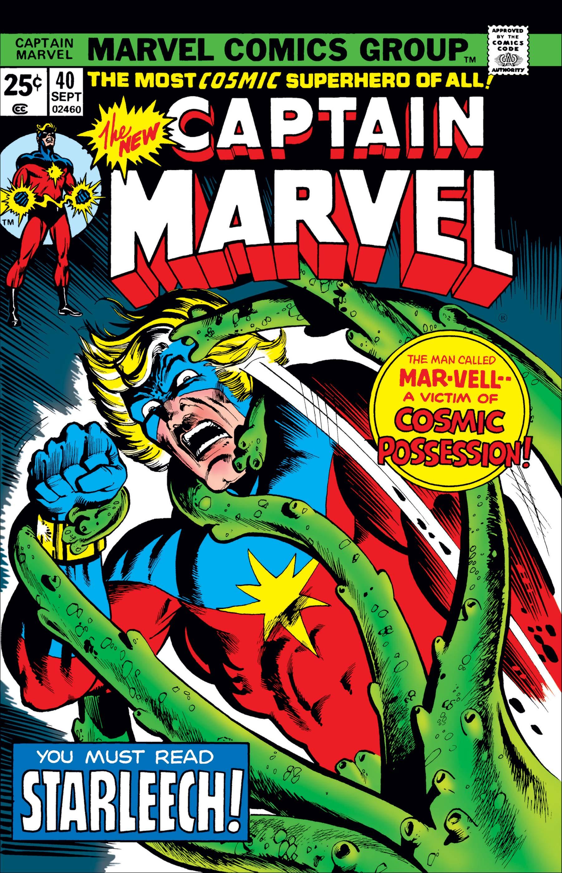 Captain Marvel (1968) #40