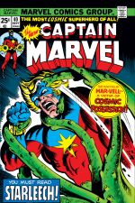 Captain Marvel (1968) #40 cover
