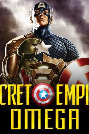 Secret Empire Omega (2017)