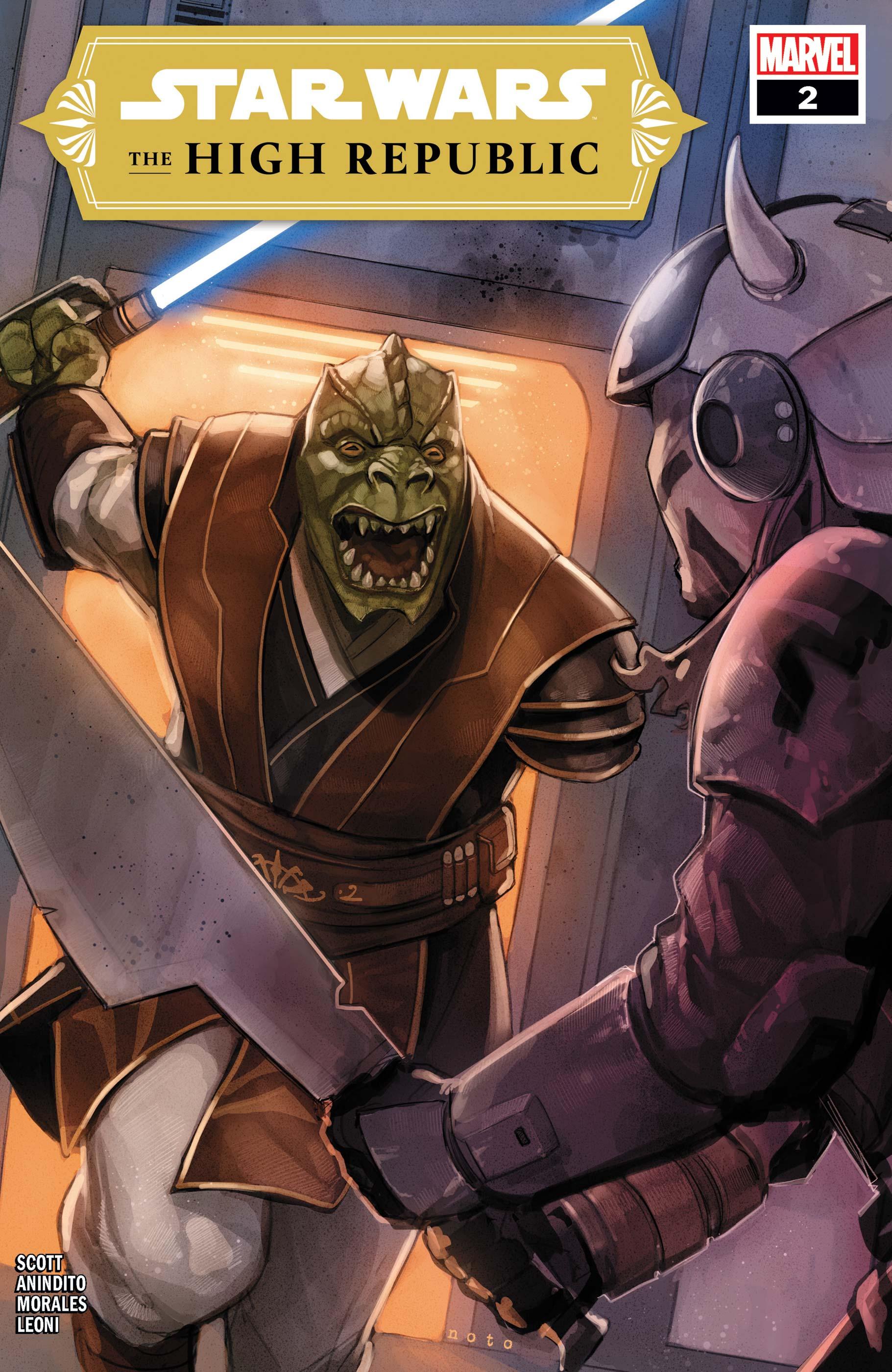 Star Wars: The High Republic (2021) #2