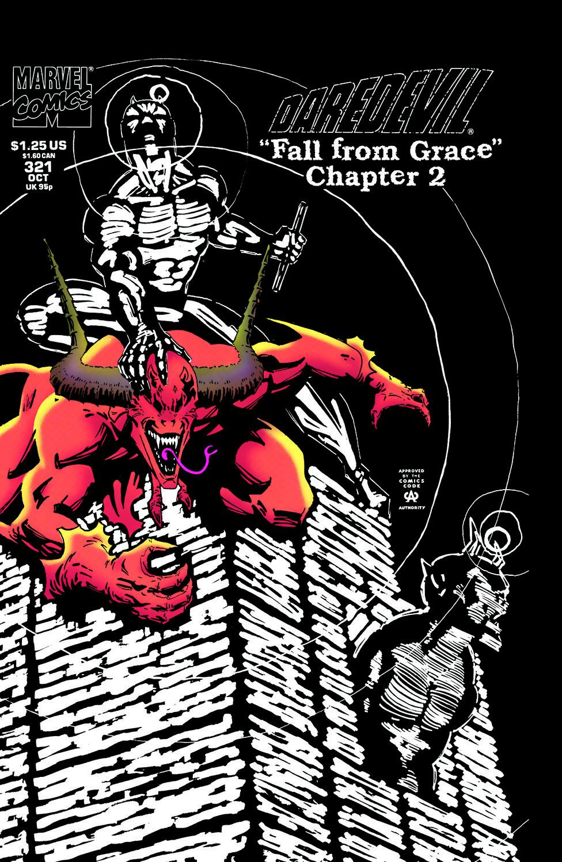 Daredevil (1964) #321
