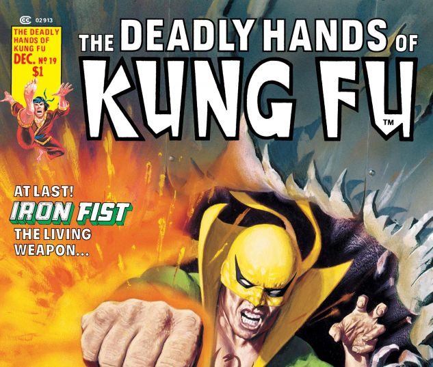 DEADLY_HANDS_OF_KUNG_FU_1974_19