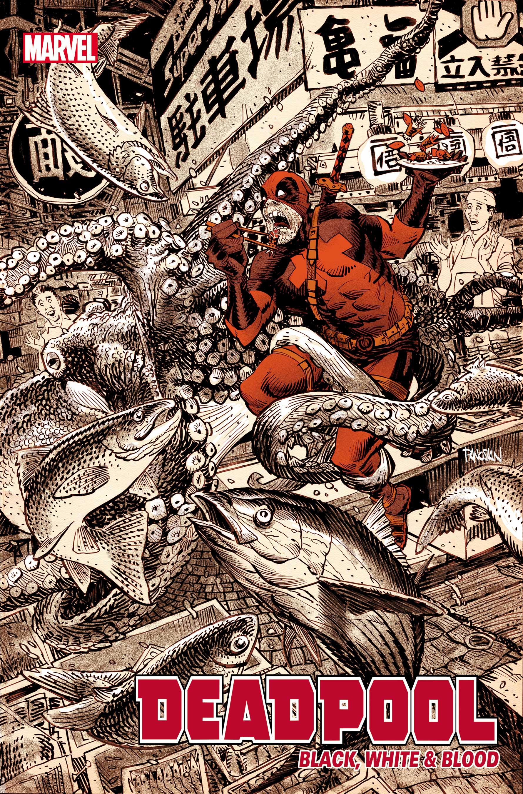 Deadpool: Black, White & Blood (2021) #4 (Variant)