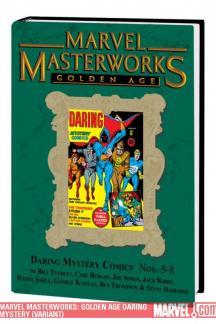 Marvel Masterworks: Golden Age Daring Mystery Vol. 2 (Variant) (Hardcover)
