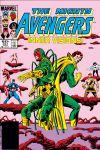 Avengers (1963) #251 Cover
