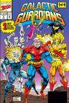 Galactic Guardians (1994)