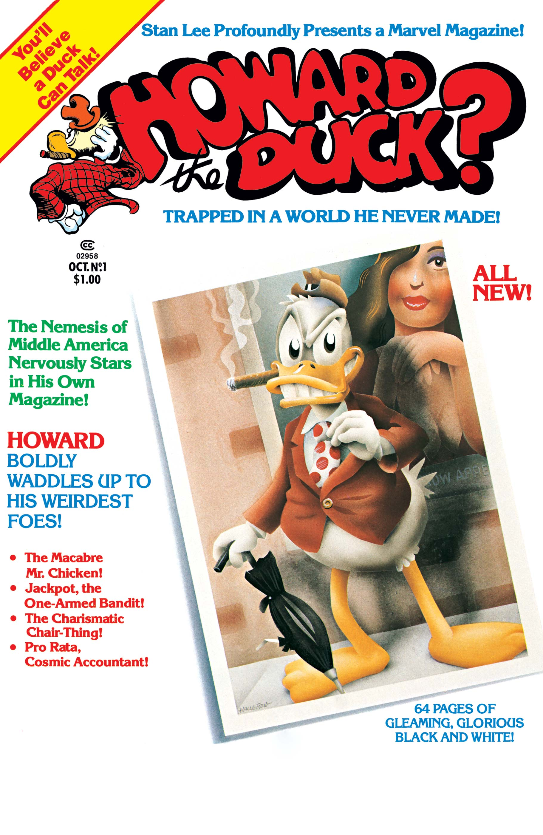 Howard the Duck (1979) #1