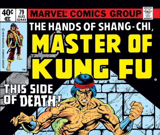 Master_of_Kung_Fu_1974_79_jpg