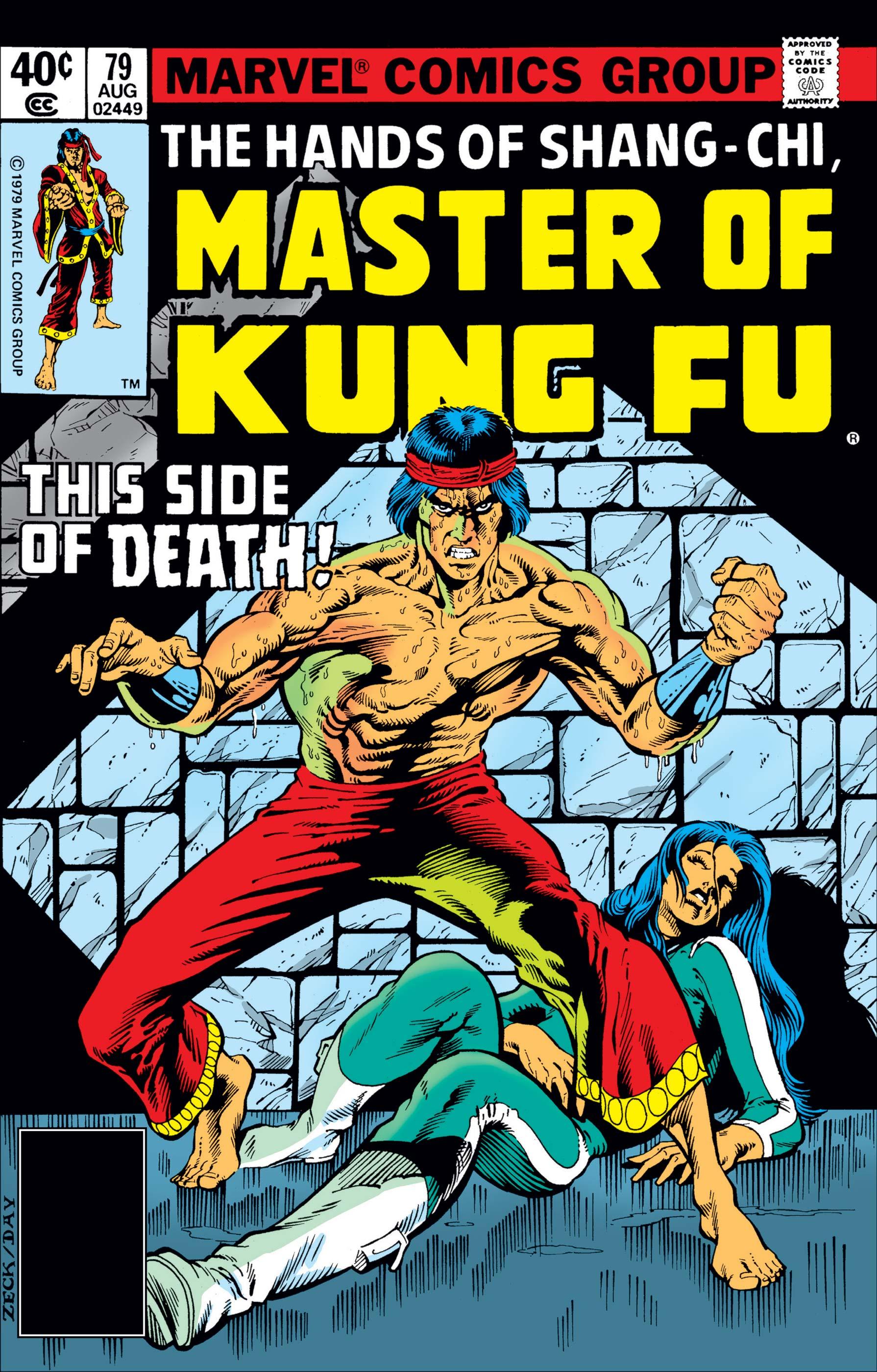Master of Kung Fu (1974) #79