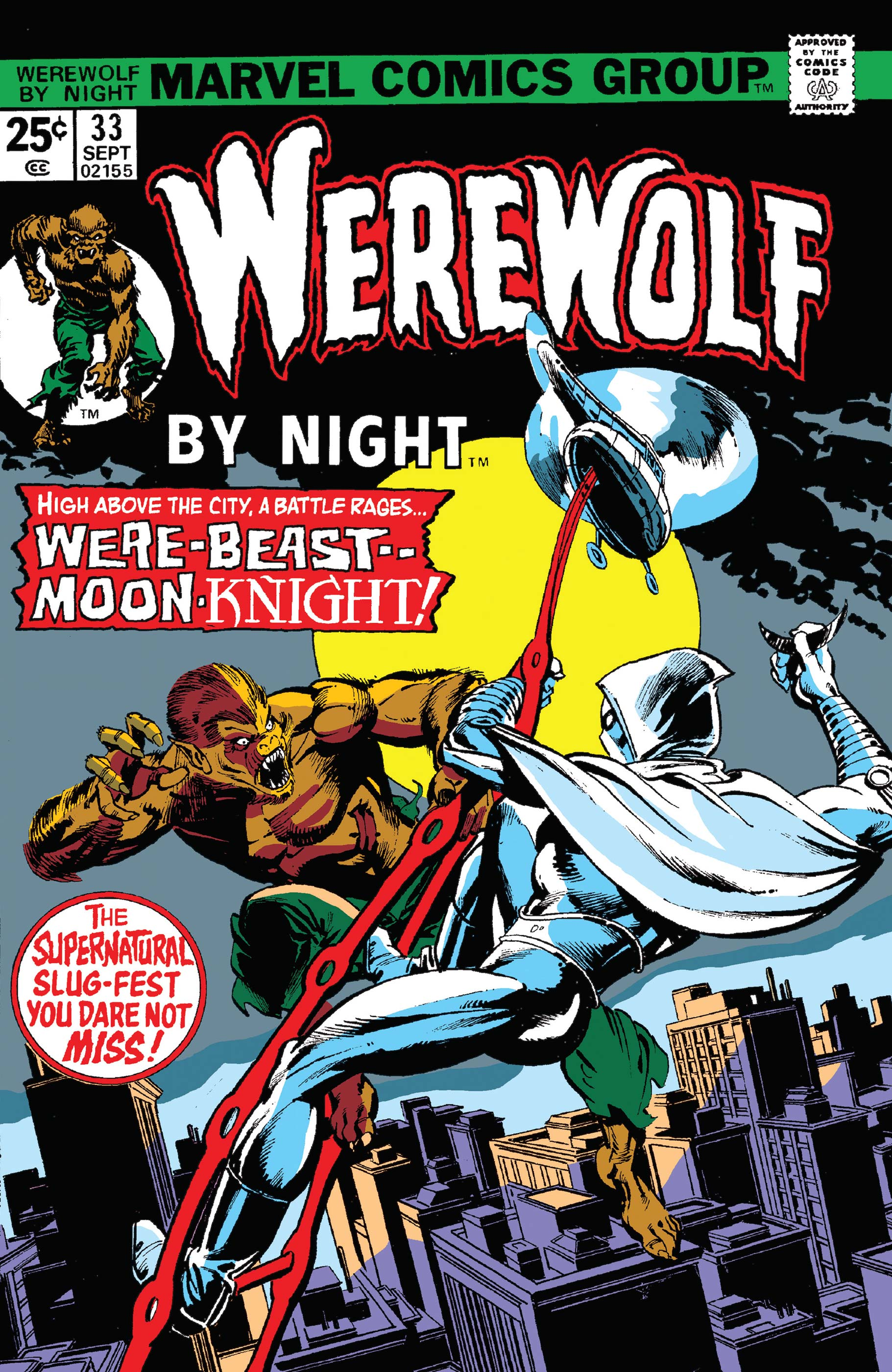 Werewolf By Night (1972) #33