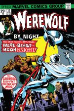 Werewolf By Night (1972) #33 cover