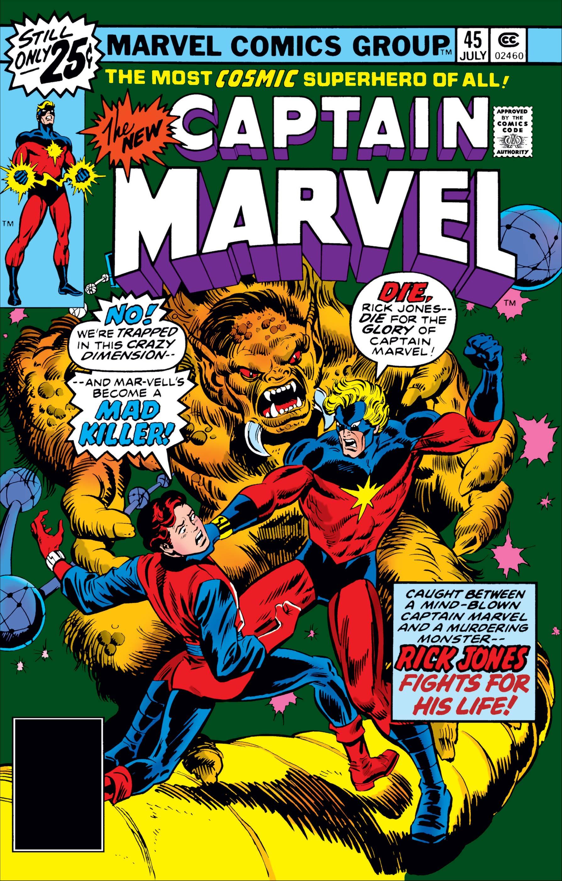 Captain Marvel (1968) #45
