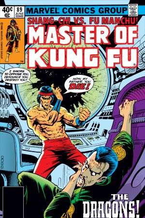 Master of Kung Fu (1974) #89