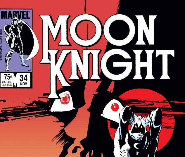 Moon_Knight_1980_34_jpg