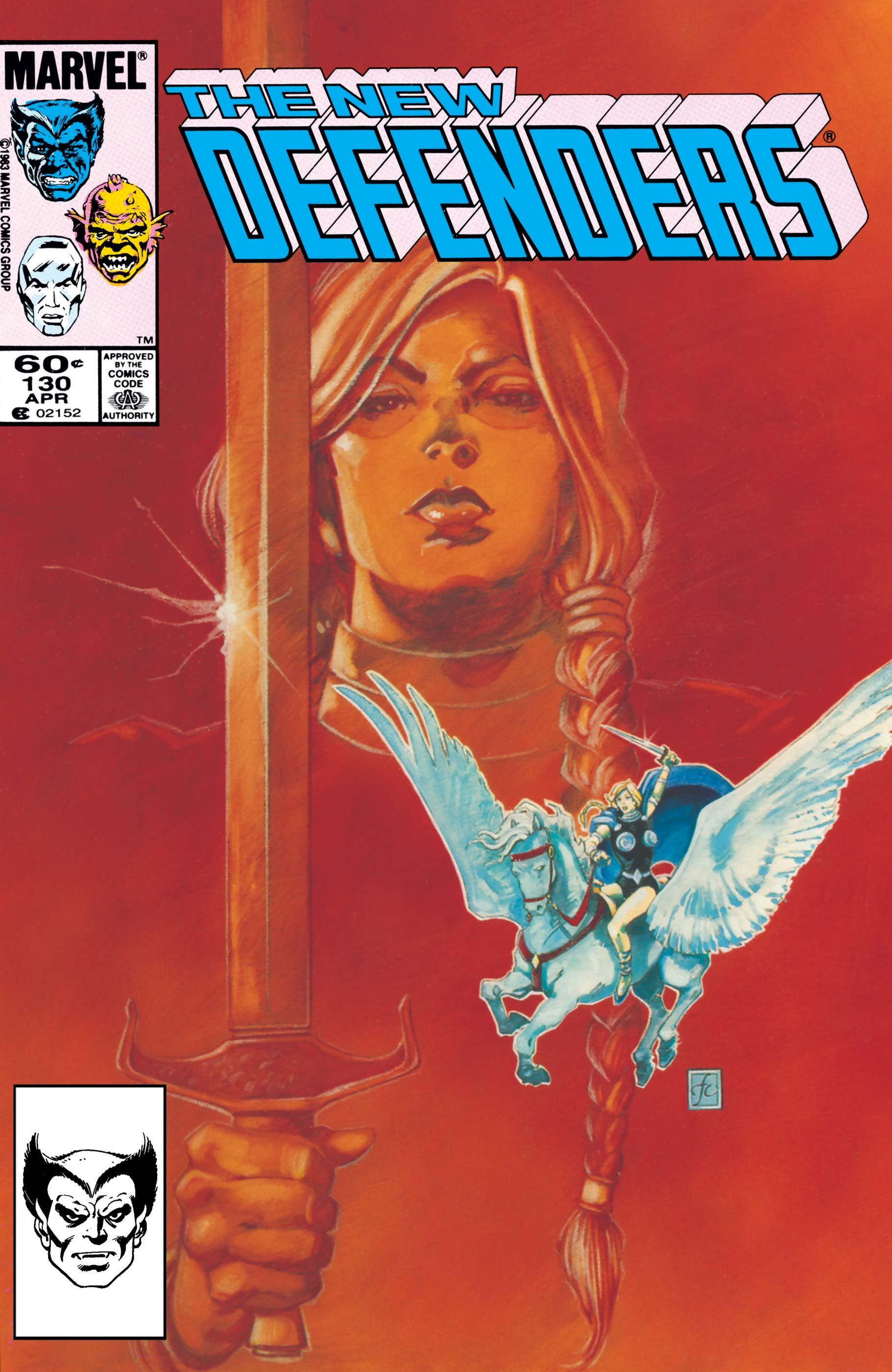 Defenders (1972) #130