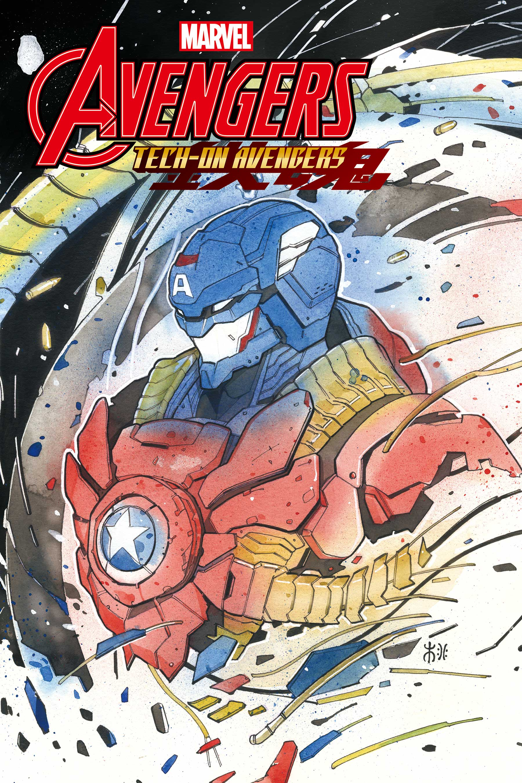 Avengers: Tech-on (2021) #1 (Variant)