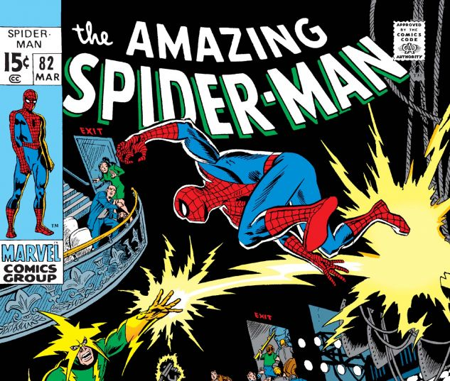 Amazing Spider-Man (1963) #82