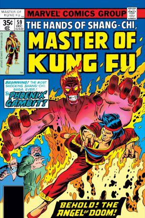 Master of Kung Fu (1974) #59