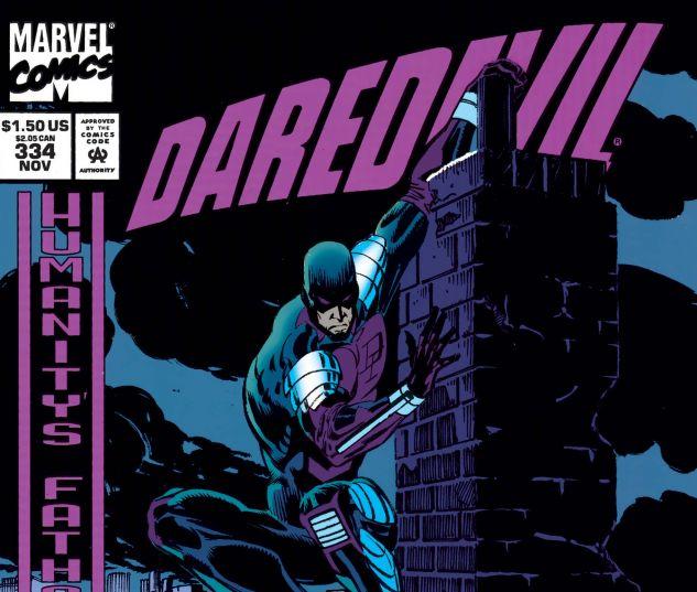 cover from Daredevil (1964) #334