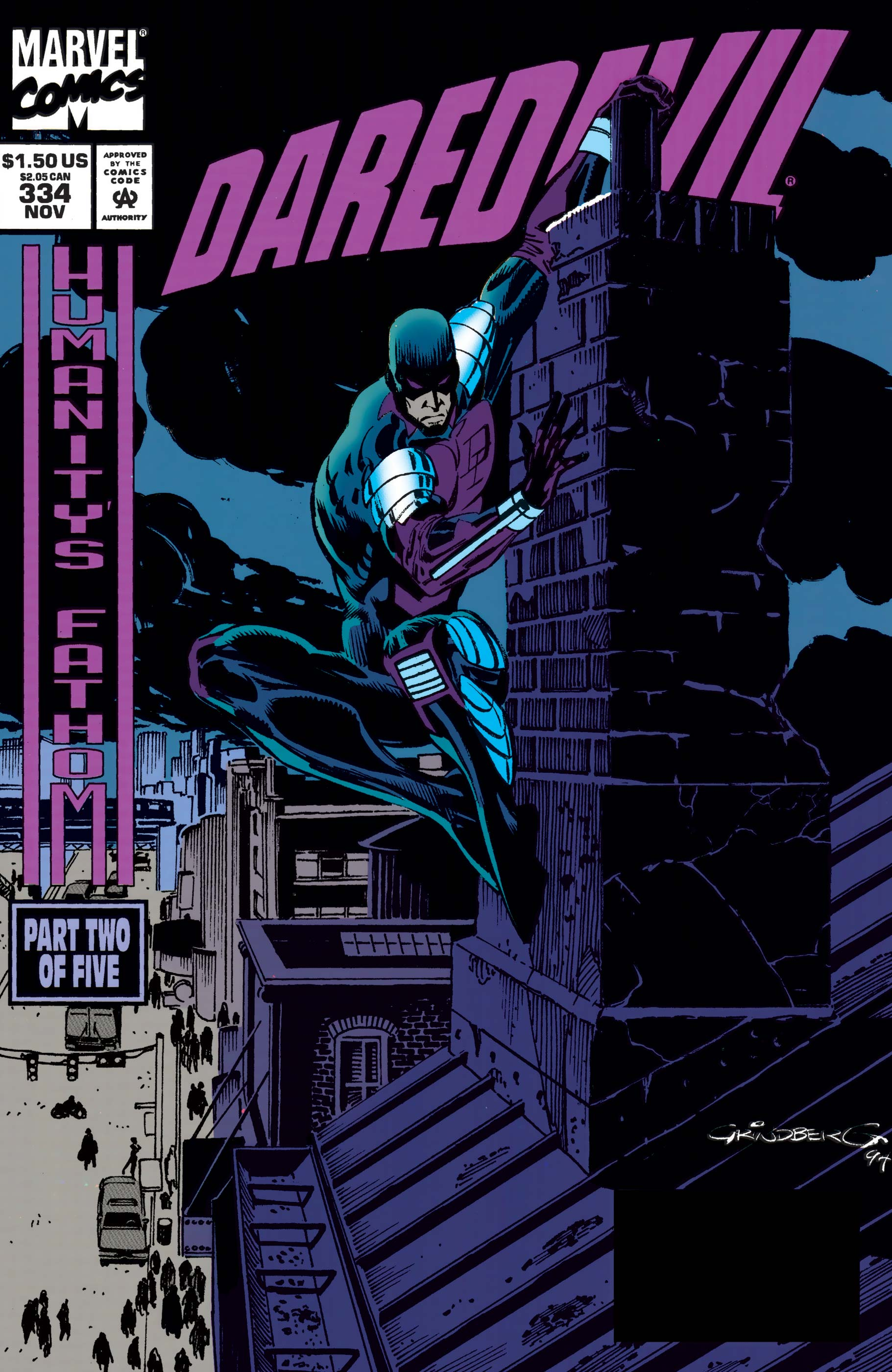 Daredevil (1964) #334