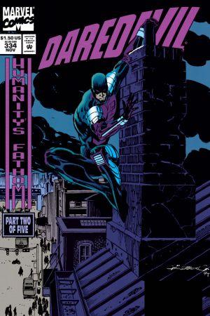 Daredevil #334