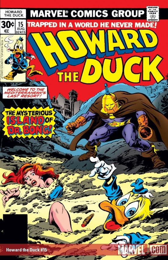 Howard the Duck (1976) #15