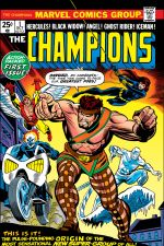 Champions (1975) #1 cover