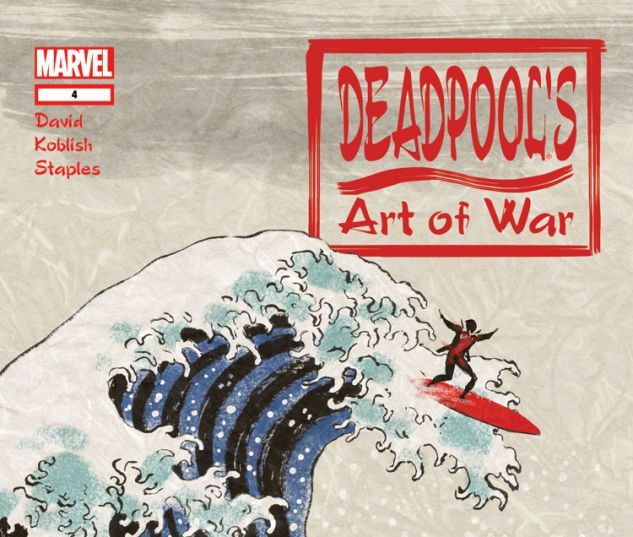 DEADPOOL'S ART OF WAR 4 (WITH DIGITAL CODE)