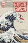 DEADPOOL'S ART OF WAR 4 (WITH DIGITAL CODE)