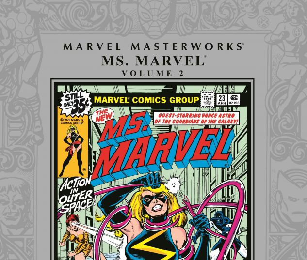 MMMSMARV002HC_cover