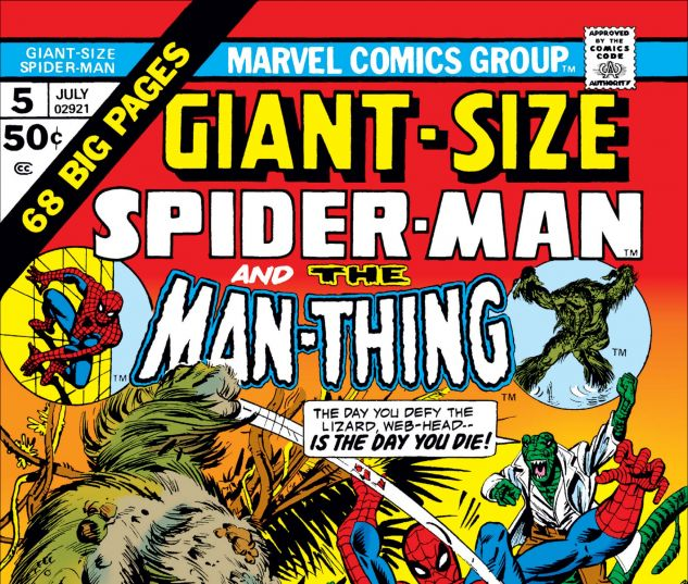 Giant_Size_Spider_Man_1974_5
