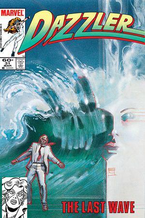Dazzler (1981) #31